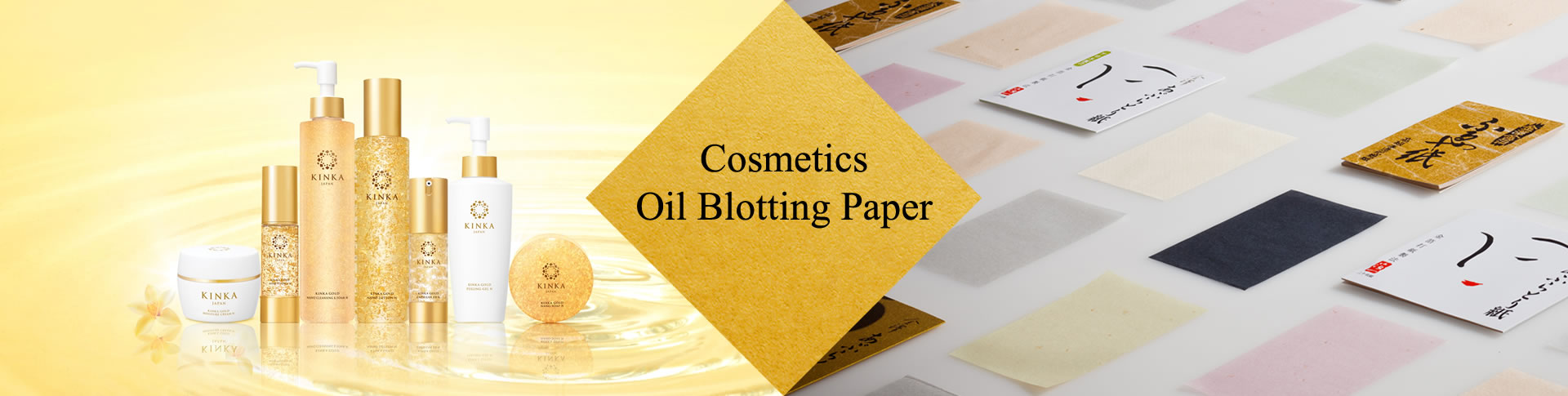 Cosmetics Oil Blotting Paper